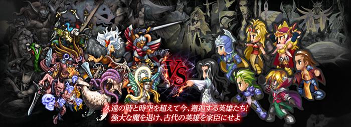 七英雄vs七英雄
