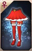 [称号] 「聖夜のドレス・腰当」
