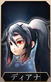 [称号] 「深淵の鎧・髪飾」