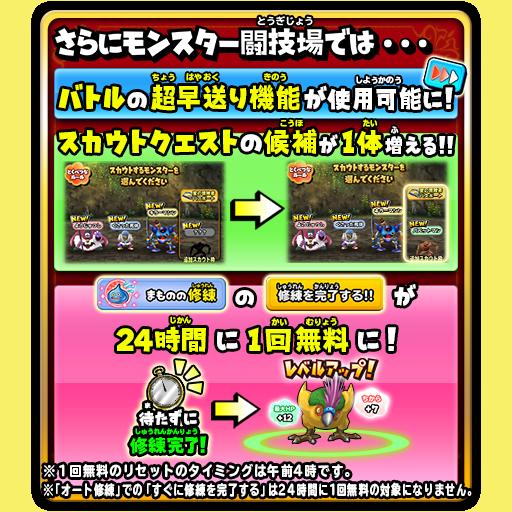 https://cache.sqex-bridge.jp/img/9WveNRBjS