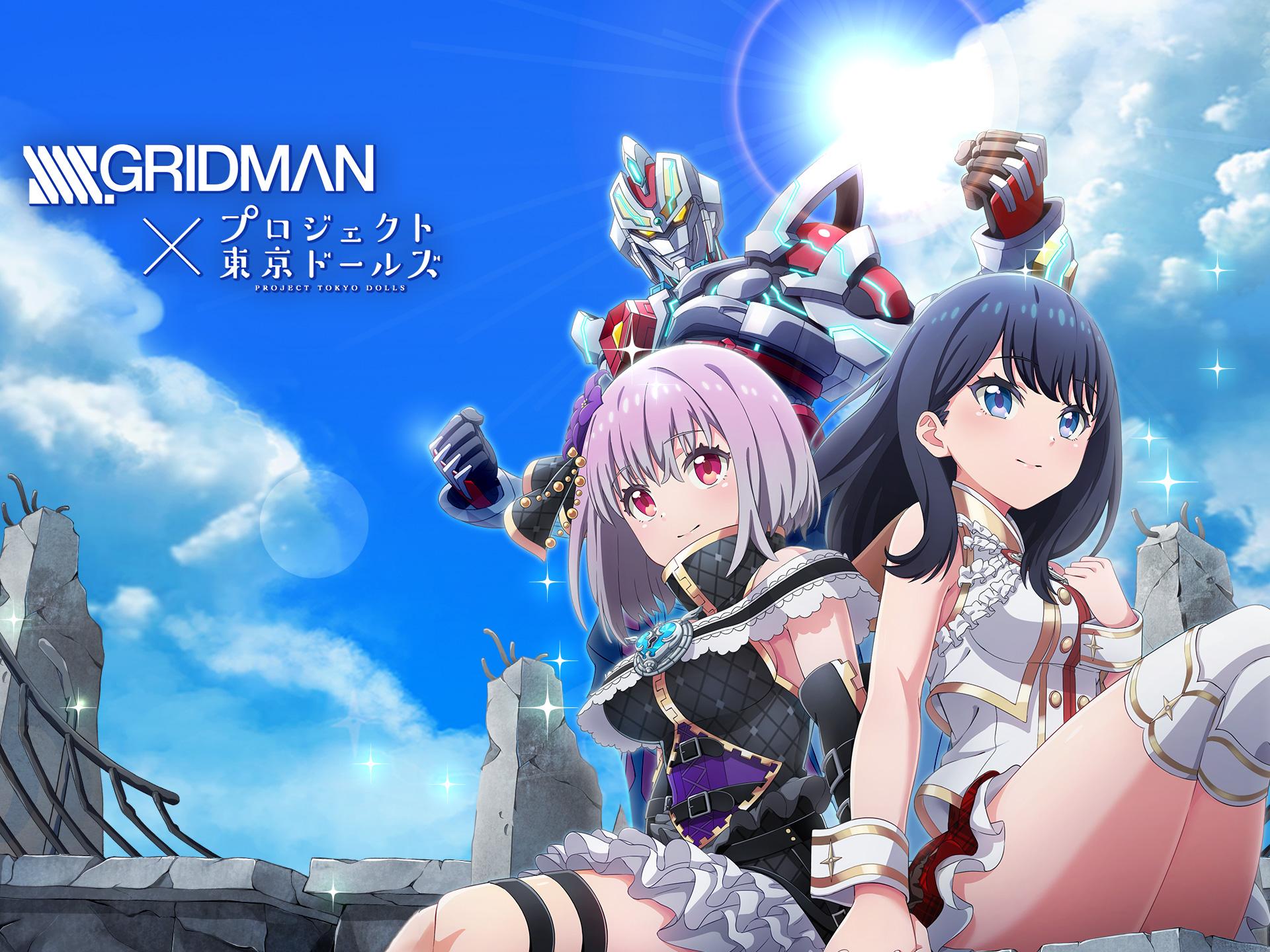 予告 Ssss Gridman コラボイベント開催 プロジェクト東京ドールズ Square Enix Bridge