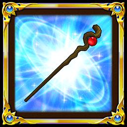 大魔道士の杖