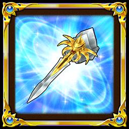 覇者の剣・手甲型