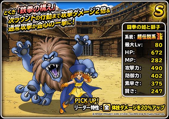 闘拳の姫と獅子紹介画像