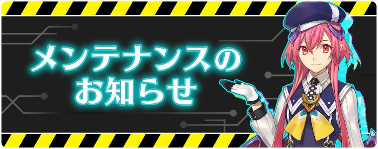 Up メンテナンス マンガ コミックス情報