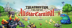 THEATRHYTHM FINAL FANTASY All-star Carnival