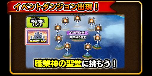 イベント島