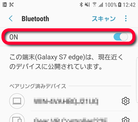AOS_Bluetooth_ON