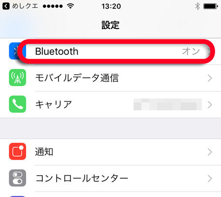 iOS_Bluetooth_オン