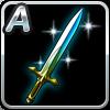 レジェンド強化の剣