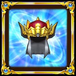 大魔王バーンの冠