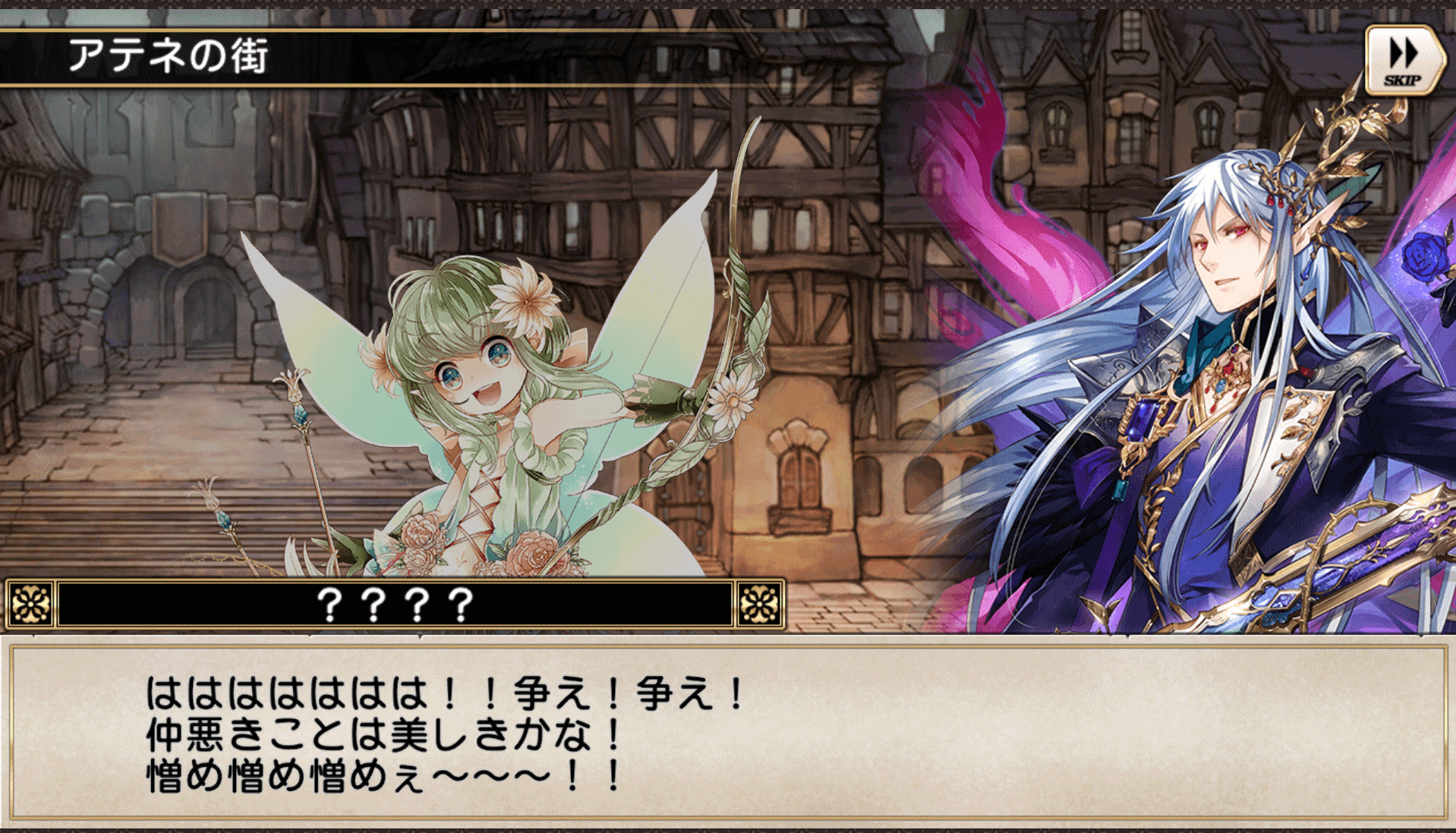 王 オベロン 妖精