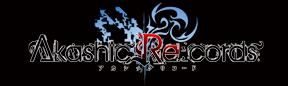 アカシックリコード