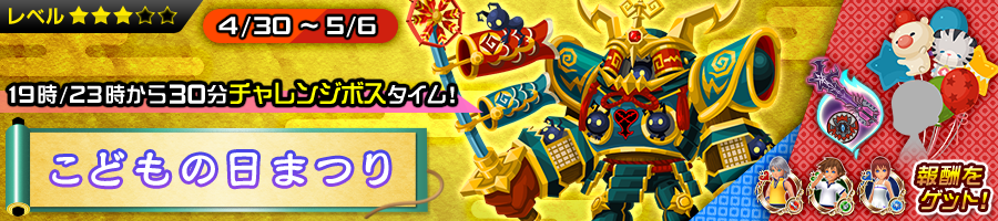 Khux Jp Get Darkgnaw Boost Kid Srk Reprints In Ux And The New