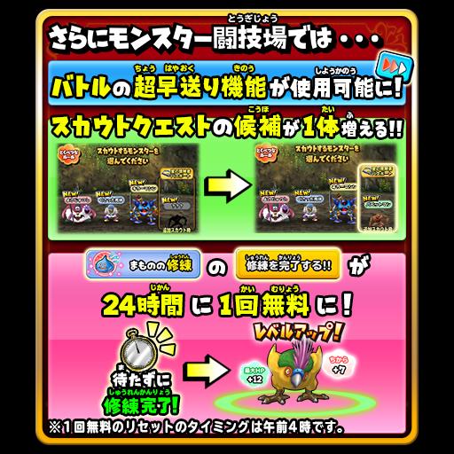 https://cache.sqex-bridge.jp/img/otJFN7FxDo