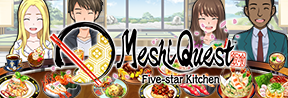 Meshi Quest :Five-star Kitchen